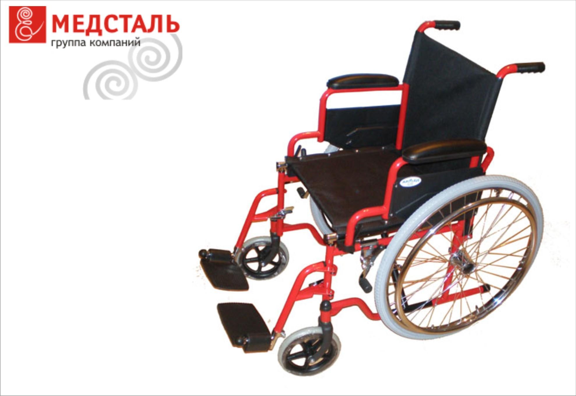 инвалидная коляска бу купить спб статья